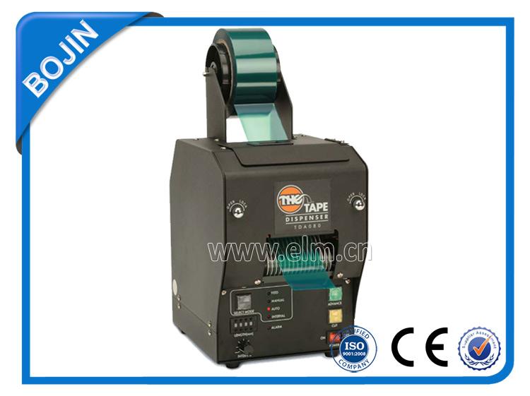 自动胶纸切割机TDA080-M
