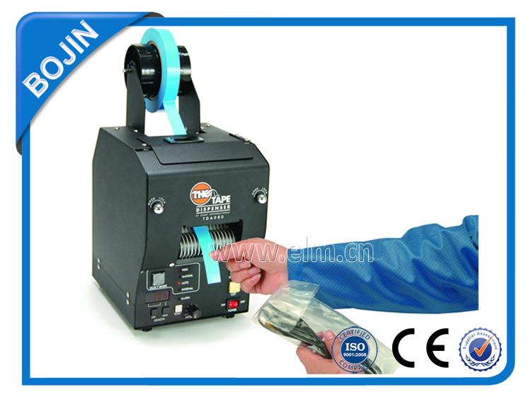 全自动保护膜切割机