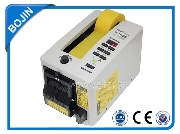 ELM胶带切割机MS-1100